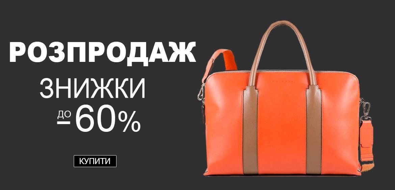 d4b625c0ce99 Piquadro Ukraine - Эксклюзивный дистрибьютор - Piquadro